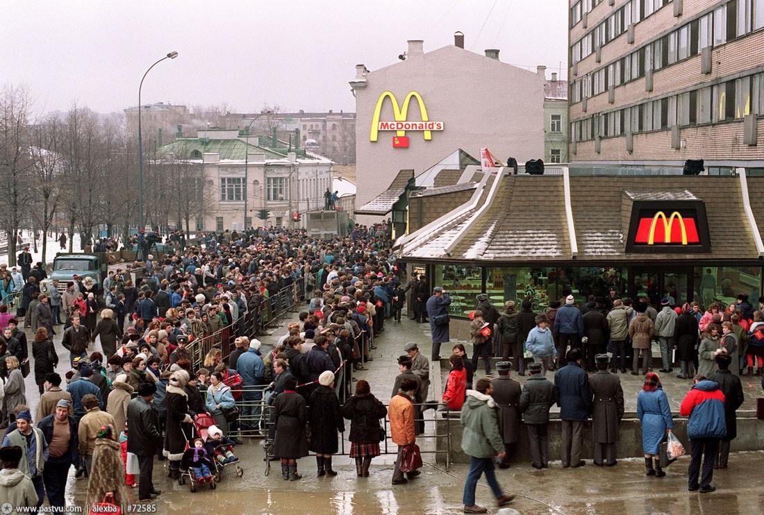 Первый Макдональдс в Советском Союзе.