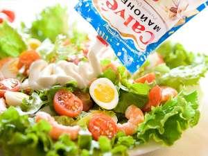 mayonez2