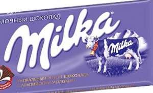 chokolate2