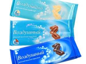 chokolate5