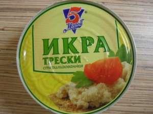 ikra_treski2