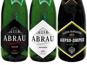 shampagne4