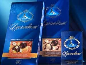 chokolate6