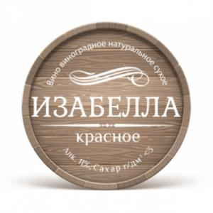 krasnoe_vino4