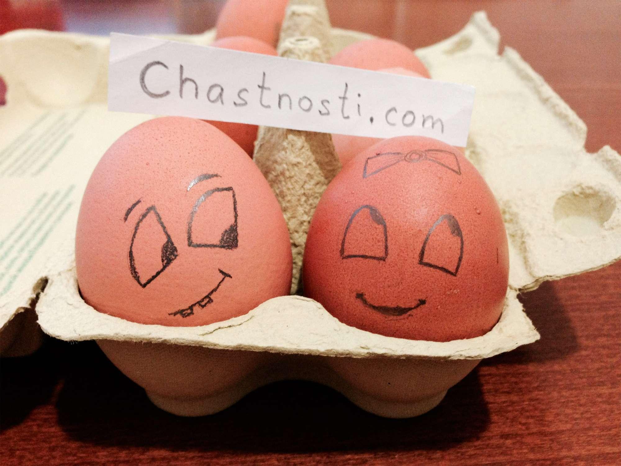Похудеть На Яйцах Отзывы.