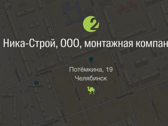 Где лучше купить пластиковые окна в Челябинске
