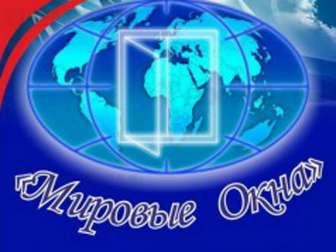 Где лучше купить пластиковые окна в Екатеринбурге