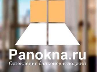 Где лучше купить пластиковые окна в Москве