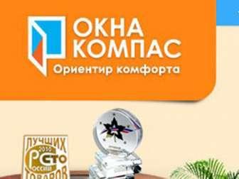 Где лучше купить пластиковые окна в Нижнем Новгороде