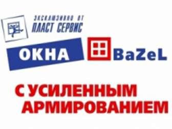 Где лучше купить пластиковые окна в Ростове-на-Дону